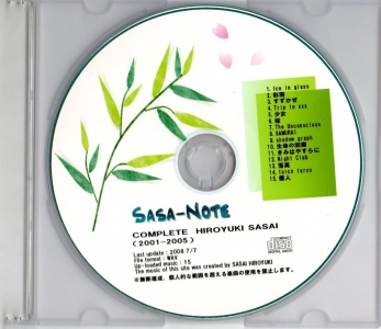 Sasa-Note CD