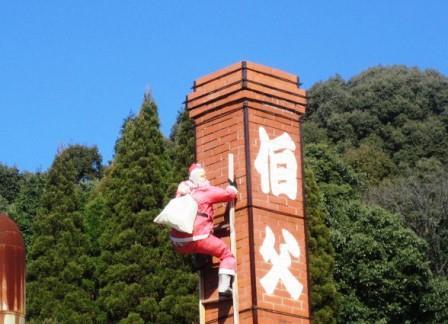 有田サンタクロース1
