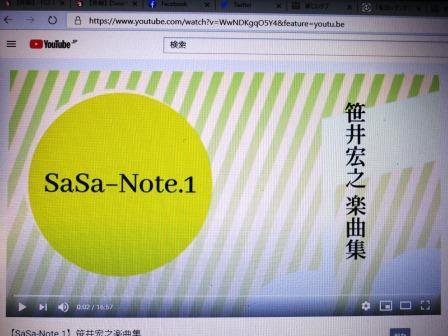 Sasa-Note You Tube 2