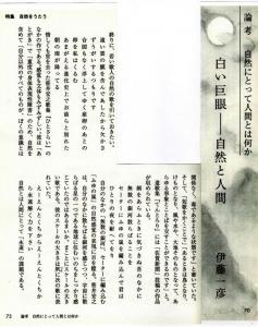 角川短歌(2012年2月)(1)