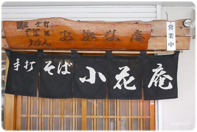 sayomaru29-465.jpg