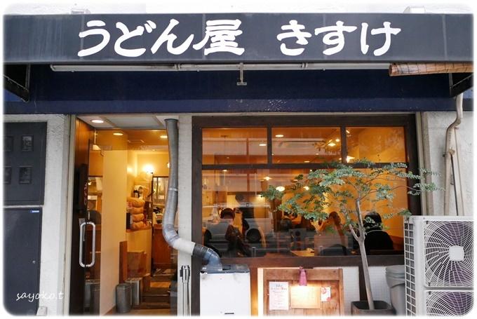 sayomaru29-470.jpg