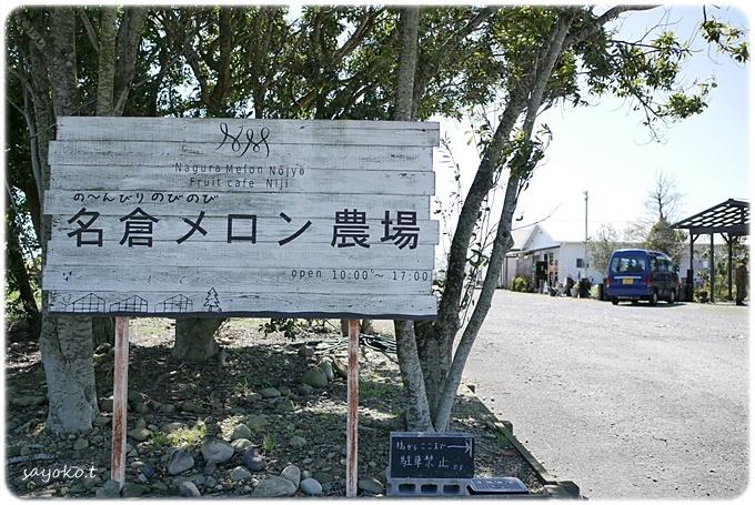sayomaru29-483.jpg