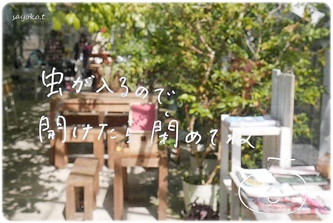 sayomaru29-491.jpg