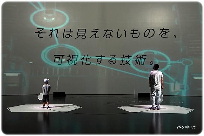 sayomaru30-397.jpg
