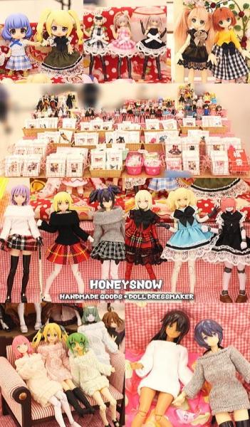 【イベント・レポ】 AK-GARDEN18/HoneySnow