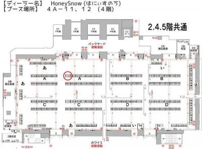9/20【ドールショウ61秋】参加します。【HoneySnow】4A-11.12 武装神姫、メガミデバイス、FAガール、ピコニーモ 、ポリニアン、オビツ11、キューポッシュ、ねんどーる
