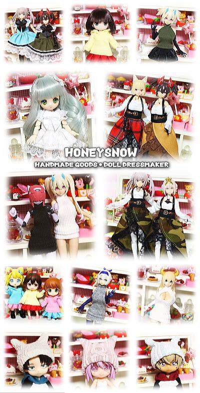 9/20【ドールショウ61】参加します。【HoneySnow】4A-11.12 武装神姫、メガミデバイス、FAガール、ピコニーモ (アサルトリリィ、リルフェアリー)、ポリニアン、オビツ11