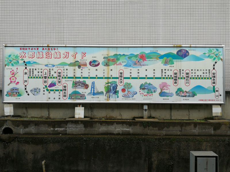 袋田ツアー_7
