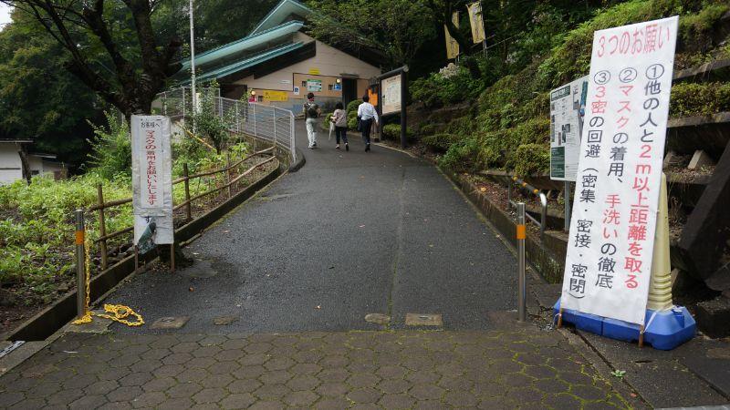 袋田ツアー_24