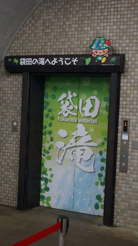 袋田ツアー_32