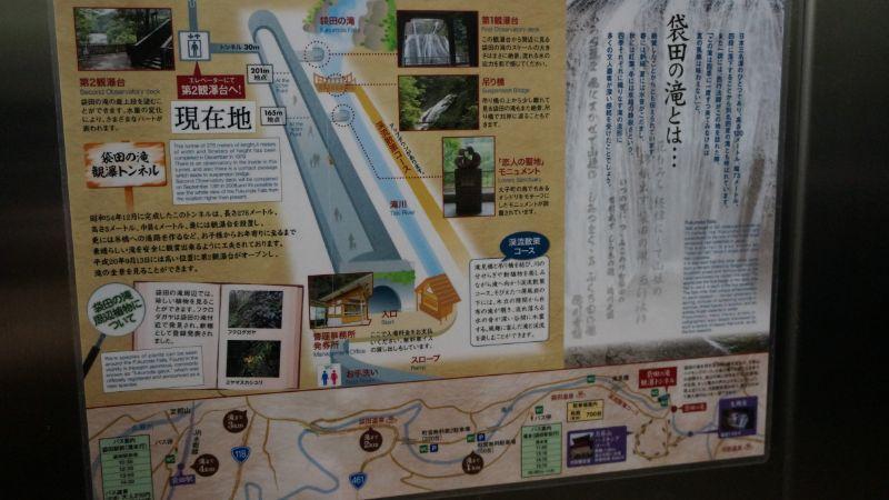 袋田ツアー_33