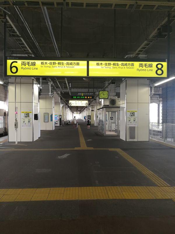 袋田ツアー_57