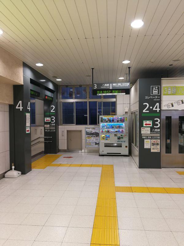 袋田ツアー_61