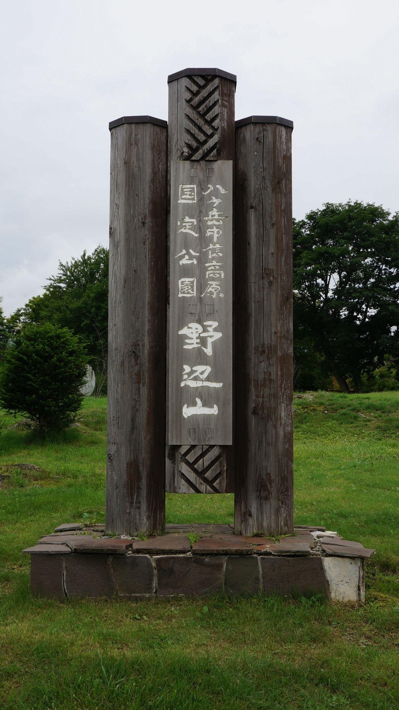 野辺山ツアー_26