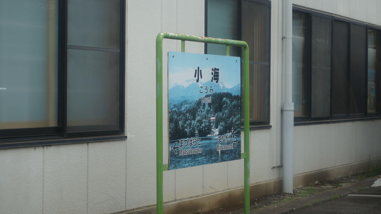 野辺山ツアー_59