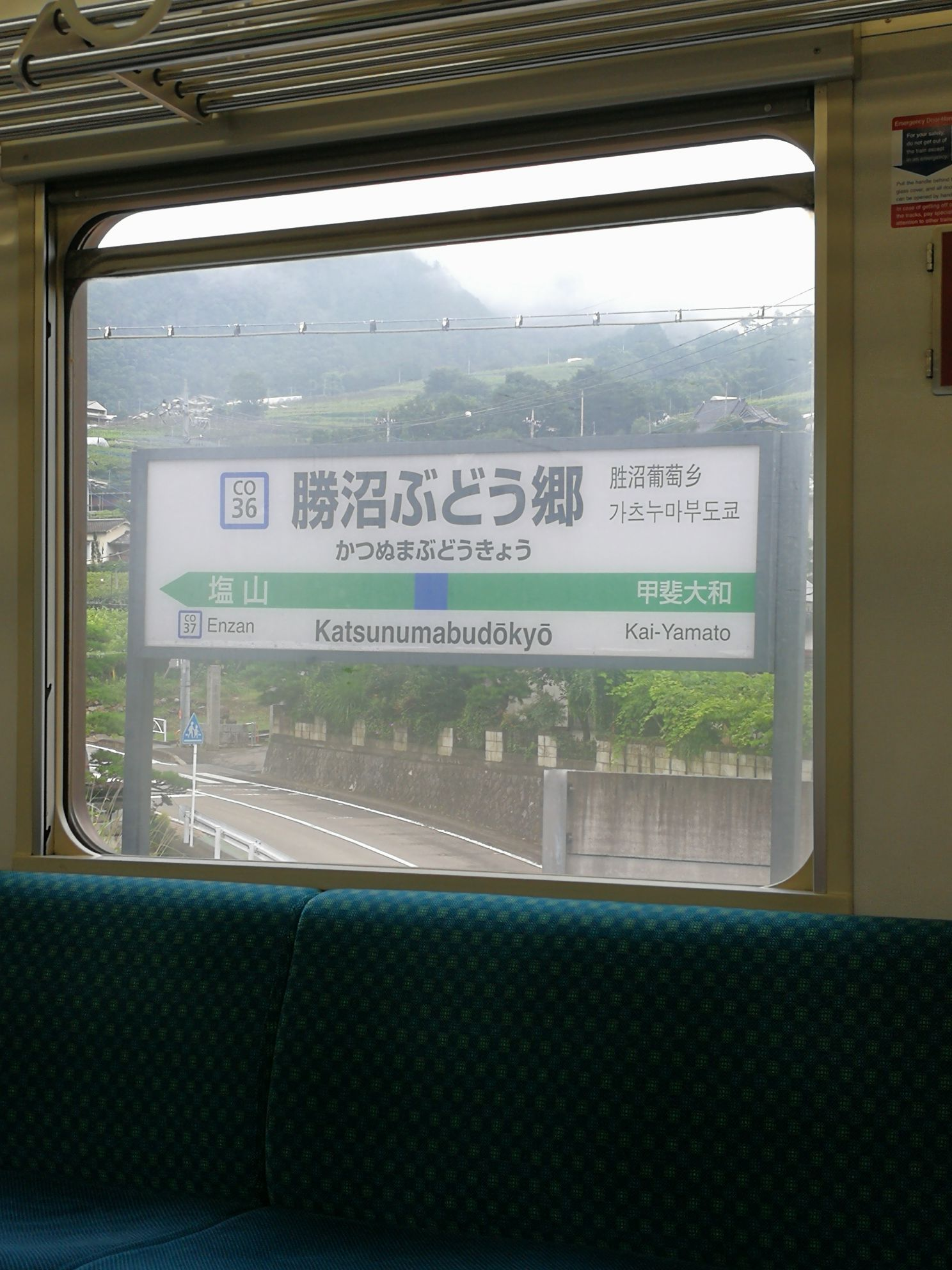 野辺山ツアー_06