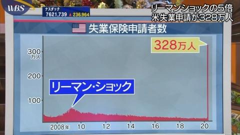 20200327_08.jpg