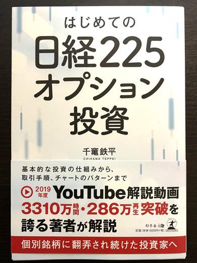 20200329.jpg