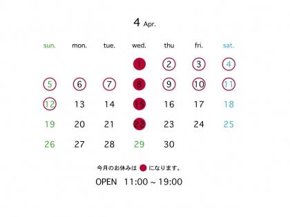 カレンダー20204