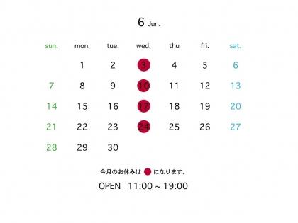 カレンダー20206
