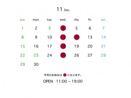 カレンダー202011