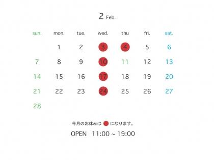 カレンダー20212