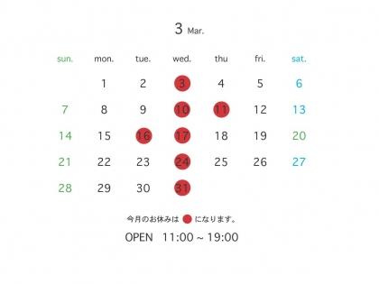 カレンダー20213