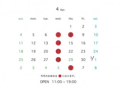 カレンダー20214