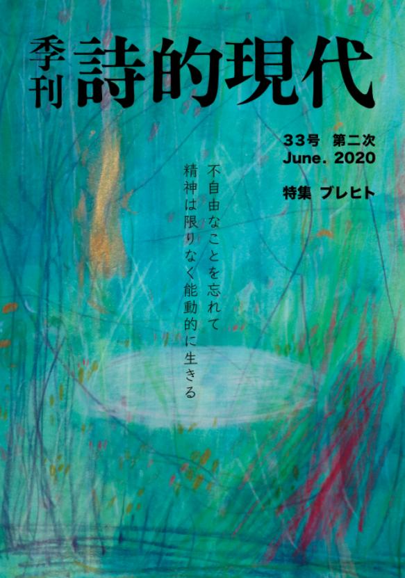 2020-06-08