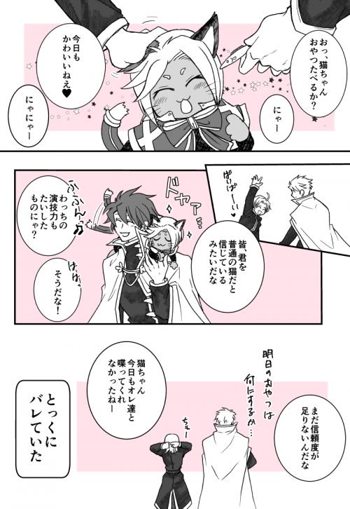 落書き4 (1)