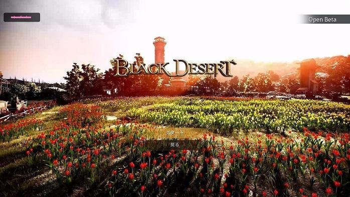 BlackDesert-2x.jpg