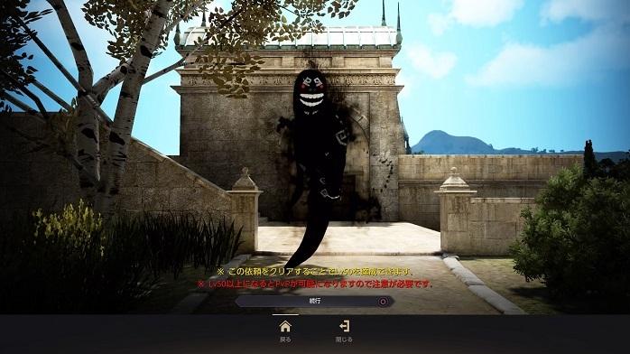 BlackDesert-33.jpg