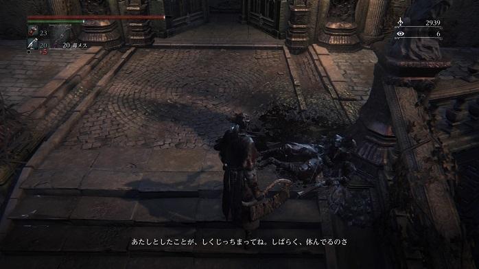 Bloodborne-15.jpg