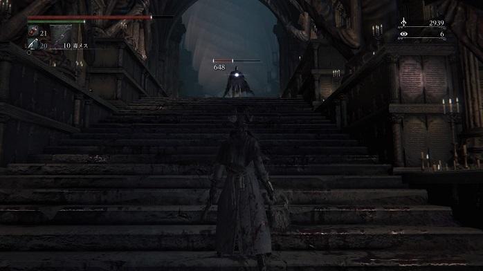 Bloodborne-18.jpg