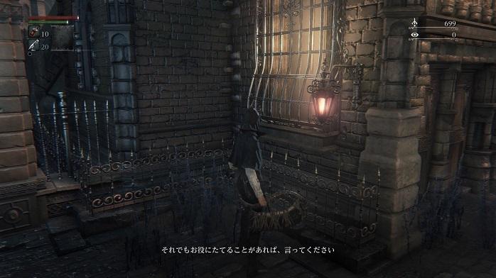 Bloodborne-6.jpg