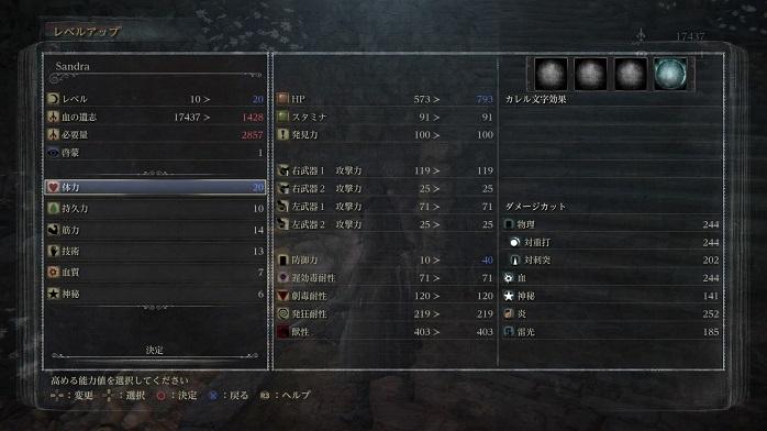 Bloodborne-9.jpg