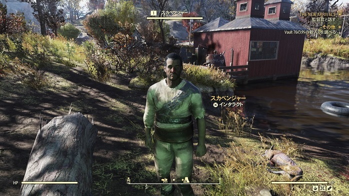 Fallout76-289.jpg