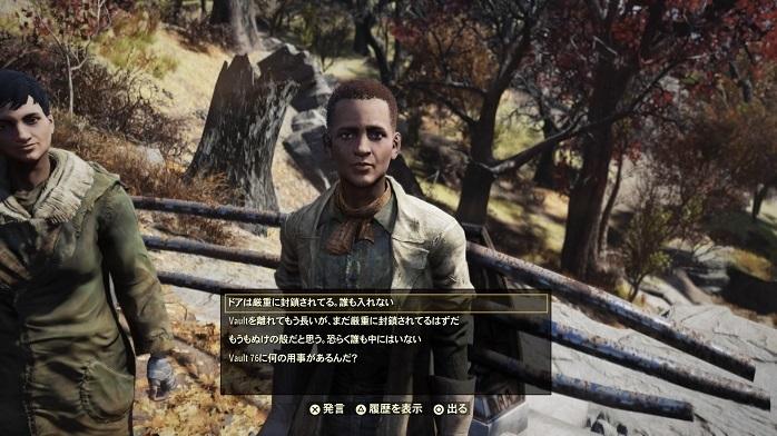 Fallout76-290.jpg