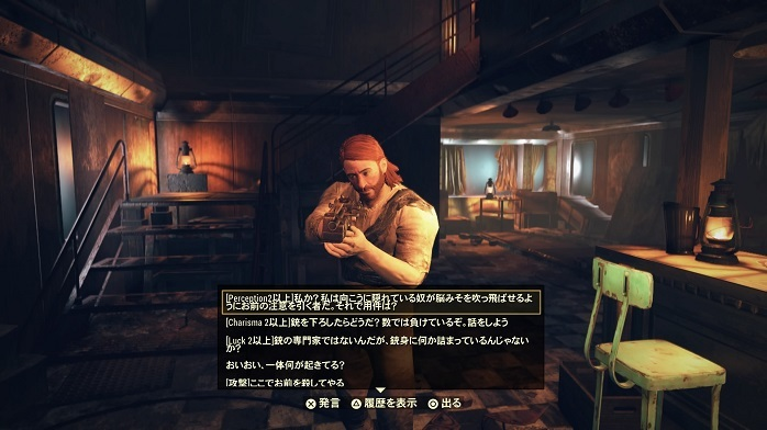 Fallout76-291.jpg