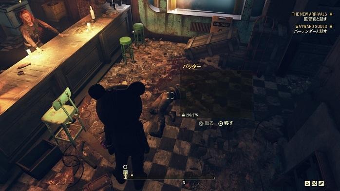 Fallout76-292.jpg