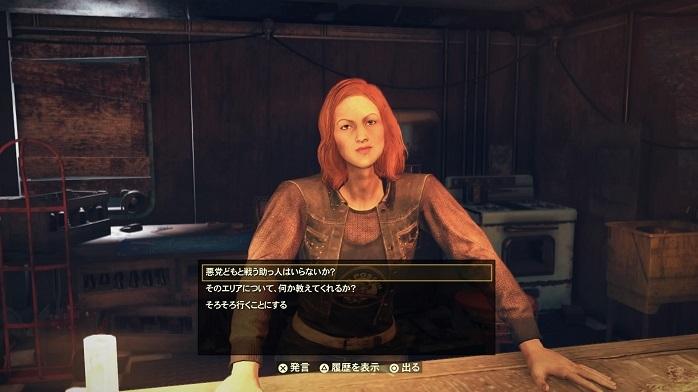 Fallout76-293.jpg