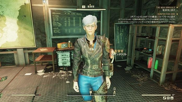 Fallout76-294.jpg