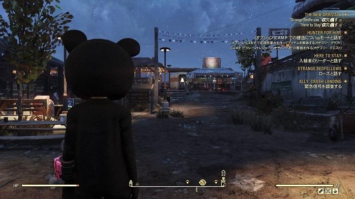 Fallout76-295.jpg