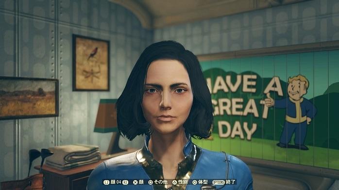 Fallout76-300.jpg