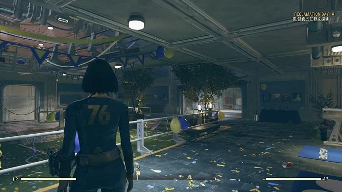 Fallout76-301.jpg
