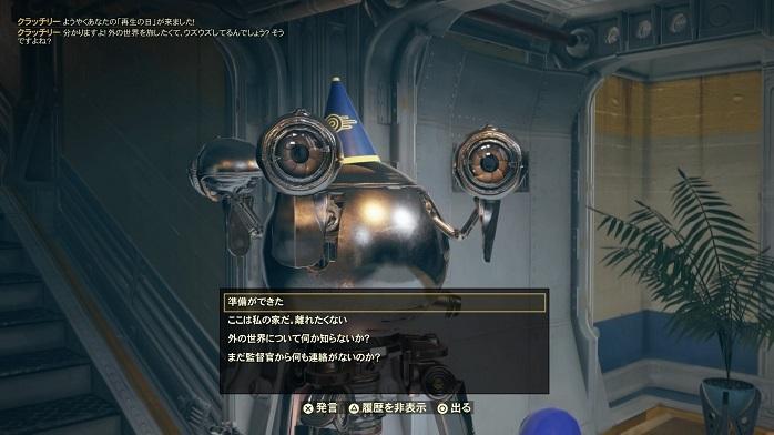 Fallout76-302.jpg