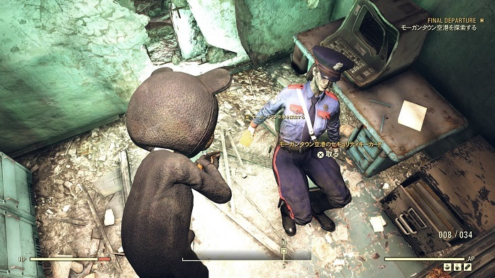 Fallout76-305.jpg