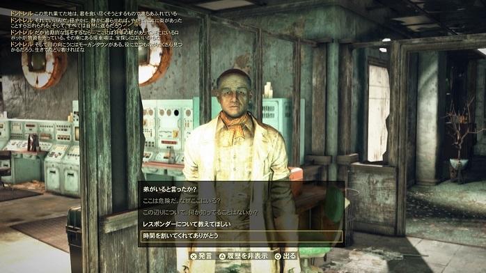 Fallout76-306.jpg
