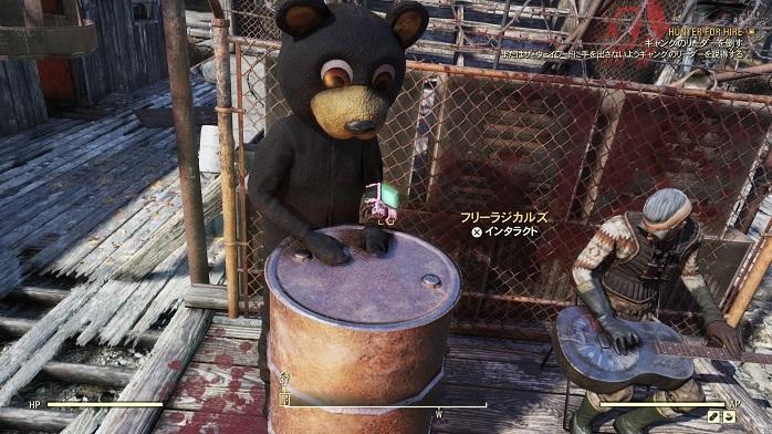 Fallout76-311.jpg